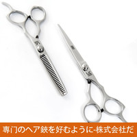 Wholesale hot sale comfortable handle Hair salon scissors tools style per sets cm Stainless steel