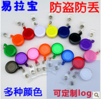 Wholesale Retractable type anti lost alarm mini mobile phone anti lost alarm key chain
