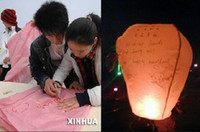 Wholesale Sky Lanterns Wishing Lantern fire balloon Chinese Kongming lantern Wishing Lamp BIRTHDAY WEDDING PARTY Wishing Lamp