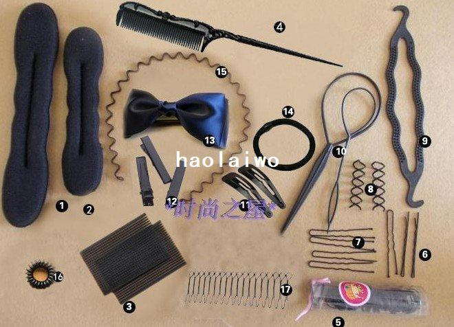 By Cpam Magic Hair Styling Tool Sets Hair Salon Tools Set