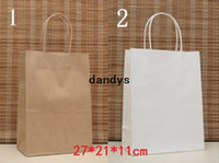 Wholesale NEW kraft DIY Multifunction paper bag with handle x21x11cm Shopping bag Fashionable gift paper bag