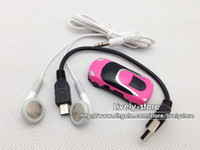 Free DHL 200pcs Cute Car Design MP3 Player Digital Music Pla...