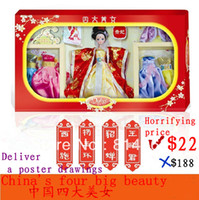 Wholesale New Arrival Kurhn Dolls Toy The Four Beauties Of Ancient China Diu Sim Dolls cm With Clothes Educational Toys