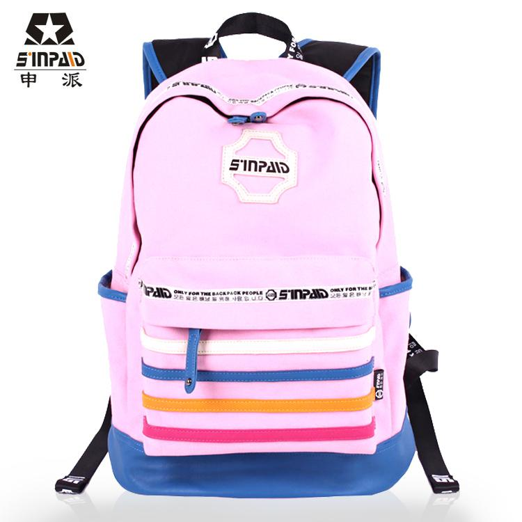 cute cheap book bags School bag backpack preppy style canvas backpack ...