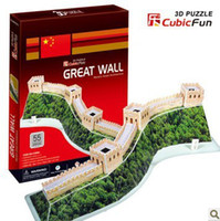 Wholesale DIY D Paper Puzzle jigsaw craft Model Children Eductional Toys Christmas Gift Famous Architecture The Great Wall