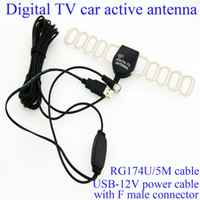 Wholesale amplifie car DVB T Digital active indoor outdoor antenna with RG174 M cable with F male with USB power connector V