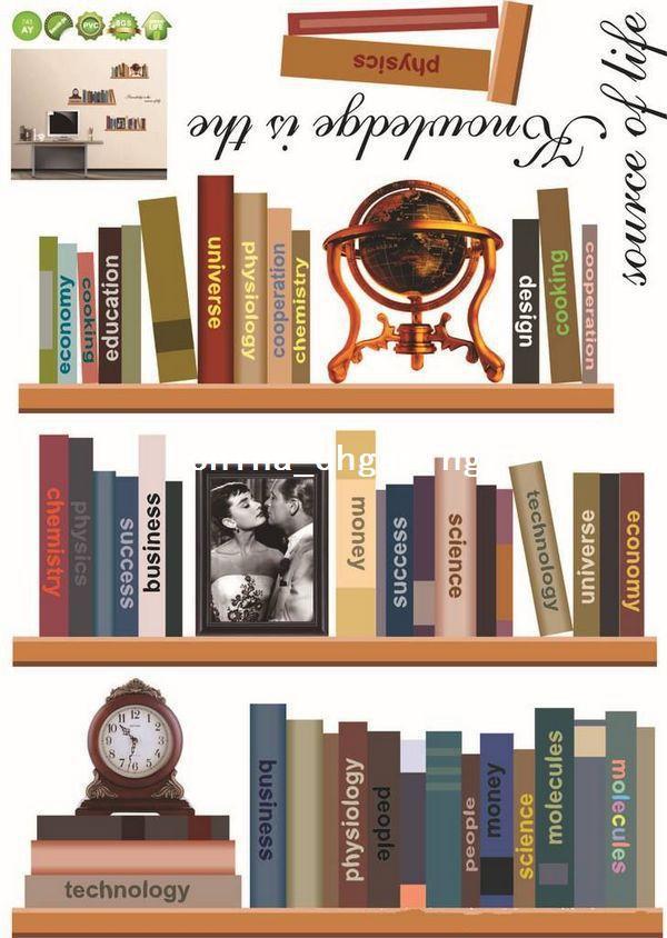 Decorative wall shelves for books book shelves decal - Decorative books for shelves ...