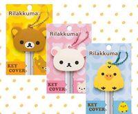 Promotion animal key cover - New Kawaii Rilakkuma series pvc key cover cartoon key holder designs