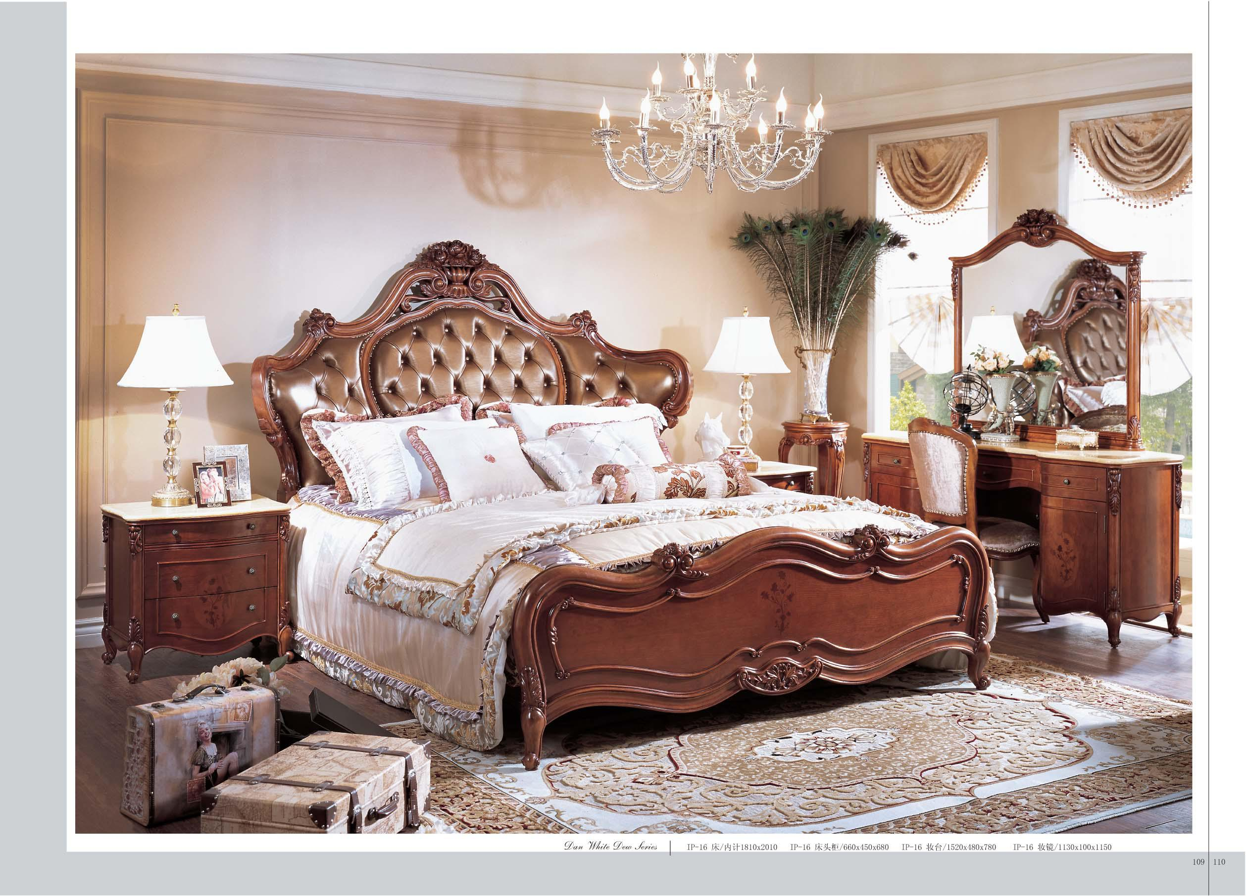 Wholesale French Furniture - Buy French Furniture Givenchy 16