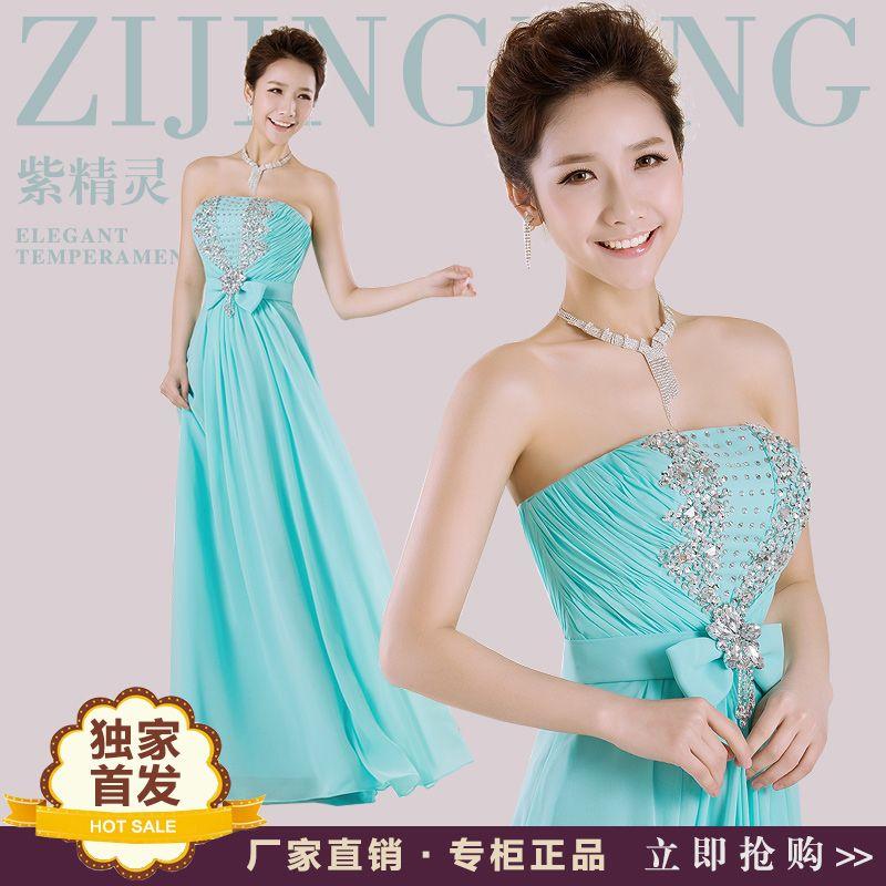 Blue tube top wedding dress trousers sky blue slim bridesmaid costume