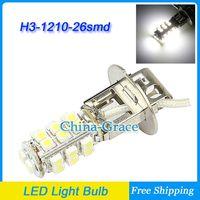Cheap H3 H3 26 SMD Light Bulb Best   26LED Fog Headlight