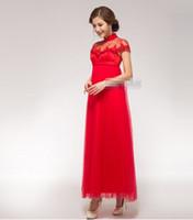 Wholesale Hotsale Custom Made Short Long Cheongsam Dress Two Style Ball Gown Pregnant High Waist Bridal Wedding Party Toast Dress Red Cheongsam