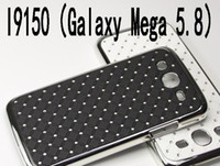 Metal For Samsung  Wholesale Luxury Starry Bling Shinning Diamond Silver Chrome Case Cover Skin for Samsung Galaxy Mega 5.8 I9150 100pcs Free Ship