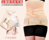 Wholesale Hot Sale Belly Band Corset belts Support for Maternity Women Stomach Band abdominal binder
