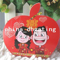 Wholesale gift box paper box packaging box lelenaicha09