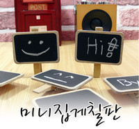 Wholesale Reusable Rectangle Wooden Mini Chalkboard Blackboard Clip Small Clamps Message Board