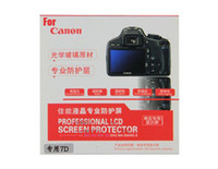 Wholesale LCD GGS for Canon D digital camera Screen Protector Transparent Black