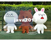 Animals app bear - Line app doll line doll plush toy White rabbit doll white bread figurine brown bear doll