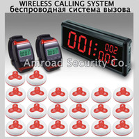 1 Set Wireless Call Calling Waiter Service Paging System LED...