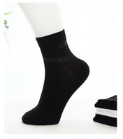 Wholesale Fashion men Socks Sexy sock fashion health socks sports Hosiery