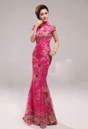 Wholesale Elegant reformed Cheongsam toast clothing high collar cap sleeve ankle length daily wear cheongsam qipao sequins beaded mermaid dress Pink