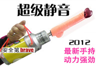 Butt Plugs Male Hard plastic Free ShippingComrade Jian Wei female G-spot Anal handheld thrusting sex machine gun machine telescopic