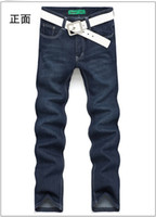 Wholesale jeans men and retail of high quality fashion brand man trousers straight barrel pure cotton brand blue jeans