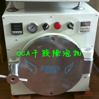 autoclave repairs - AutoClave Removes bubbles for separate fix repair refurbish refurbishing machine separator for iPhone s for samsung