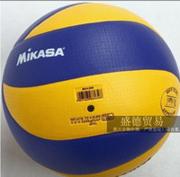 Wholesale Volleyball PU Soft Touch Offical Size NEW MVA200 panels volleyball mikasa