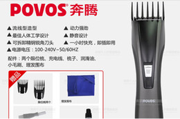 Wholesale POVOS Brand Baby Hair Clipper Full Washable Hour Chargeable For Baby And Adult PR3031 Black