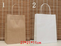 130707E 130707E China (Mainland) NEW kraft DIY Multifunction paper bag with handle 27x21x11cm Shopping bag Fashionable gift paper bag Wholesale