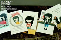 Paper   Boxed postcards and a little tree Valentine's Day special section of Postcard Birthday Card Greeting Card 3 sets (1 sets of 30 Zhang)