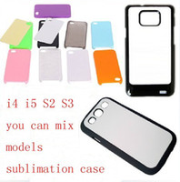 Wholesale for iPhone S iphone SAMSUNG GALAXY S2 S3 Sublimation heat press cover case with Metal Aluminium plates you can mix models