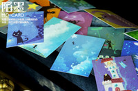 Paper   Boxed my postcard name star cat Postcard Birthday Card Greeting Card 3 sets (1 sets of 30 Zhang)