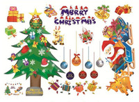 1PCS Merry Christmas Tree Gift DIY WALL DECALS Stickers Deco...