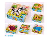 Wholesale Wooden puzzle toy d six face painting three dimensional puzzle blocks child yakuchinone