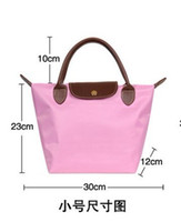 Wholesale Small Size New Synthetic Leather Handle Tote Shopping Bag Nylon WaterProof Colorful Handbag