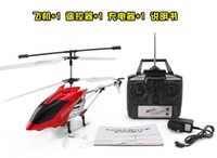 Wholesale 2013 New Large cm Gyro Metal Remote Control Helicopter Remote Control Aircraft Children s Toys Shatterproof Rc Helicopter With light