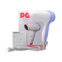 Wholesale Povos Online Cheap Travel Hair Dryers Cool Hot Air W Power Dual Voltage Hair Dryers PC PH1801