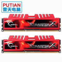 Wholesale G skill ddr3 g set ram f3 cl11d gbxl