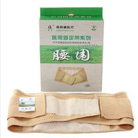 Wholesale Unfailing comfort waist support belt widening medical waist back support