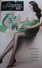 Wholesale Sock Wholesal - wholesal Maternity pantyhose stockings thin leggings Maternity socks section 4 colours 6pair lot