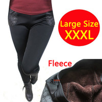 Wholesale Big size XXXL XL Autumn and Winter scratched velvet elasticity large size pants plus size pencil pants for fat women s clothes