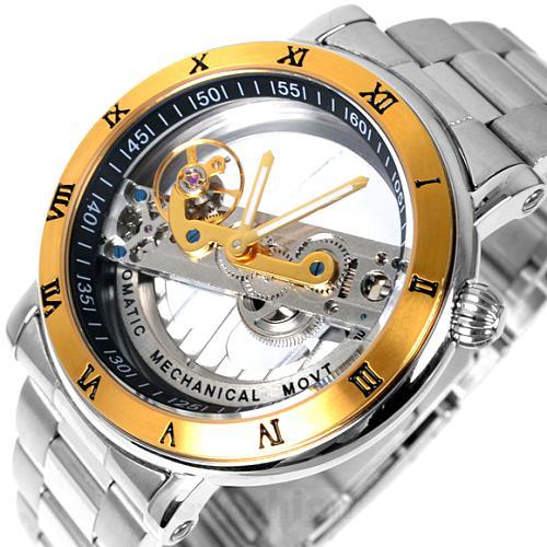Reloj Mecánico Automático