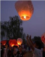 Wholesale Chineses Lantern Kongming Lantern Flying Wishing Lamp Wedding Party Paper Lights