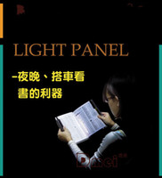 Cheap Free shipping LED Light wedge Panel Book Reading Lamp Reading Book light Novelty Light sample