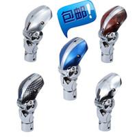 Wholesale Adjustable car stalls manual shift lever shift knob refires handle general yi