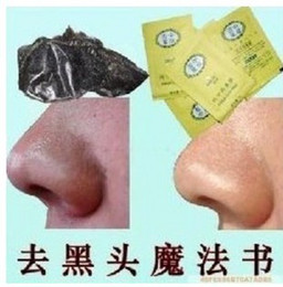 Wholesale 50 Hot Herbal Conk Mask Cleansing Remove Nose Blackheads Nasal Membrane