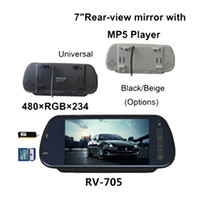 Cheap 7 inch LCD Color Car Touch button rearview mirror with MP5 player