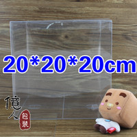 Wholesale 20 cm Factory direct sales PVC clear plastic box display cosmetics food toys and noteb